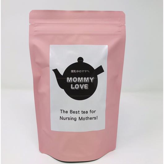 Mommy LOVE 授乳中のママへ