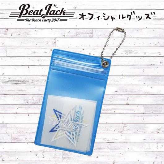 BeatJack ボディーペイントシール(ブルー)