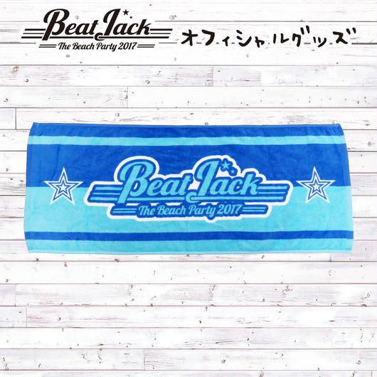 BeatJack フェイスタオル(ブルー)