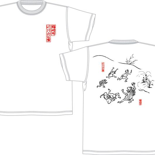 ガジロウTシャツ/ホワイト