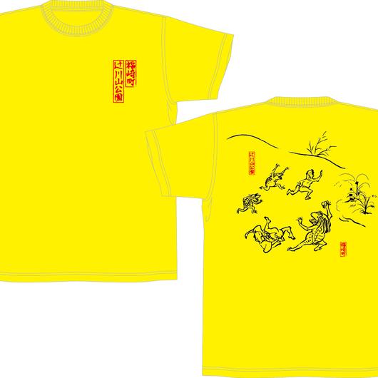 ガジロウTシャツ/イエロー