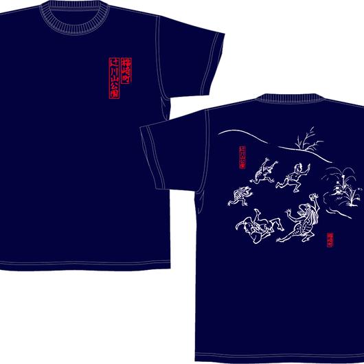 ガジロウTシャツ/ネイビー