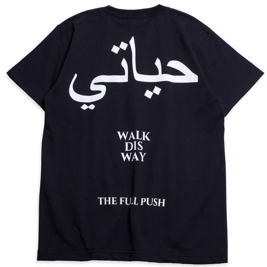 "Full Push ""WALK DIS WAY"" Tee  / Black 7.1oz Body"