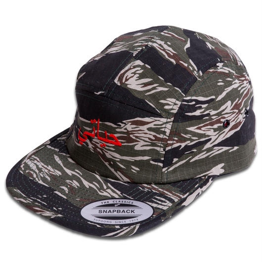 "Full Push ""WALK DIS WAY"" 6Panel Camp Cap : TIGER CAMO"