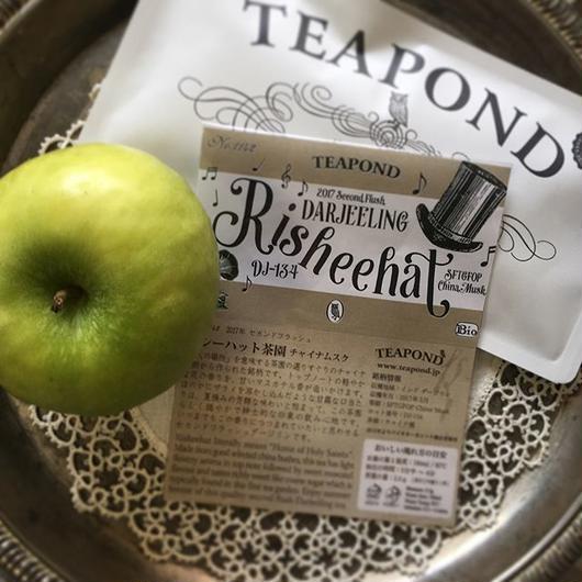TEAPOND紅茶 ダージリン(ティーバッグ)