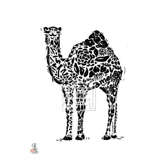 Camel ラクダの墨絵