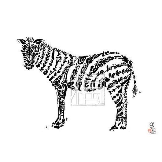 Zebra シマウマの墨絵