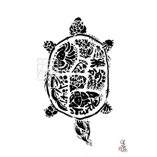 Turtle カメの墨絵