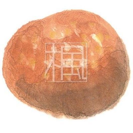 Sweet bean bun[png]