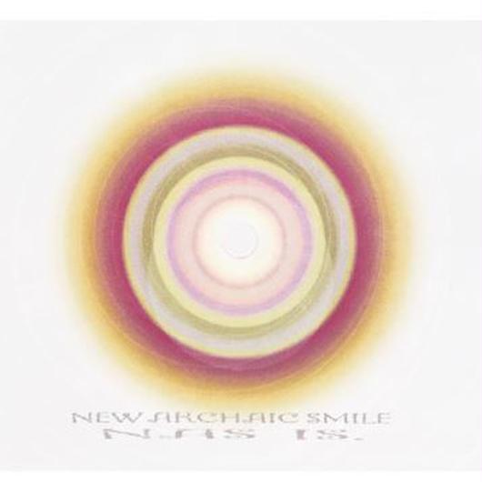 アルバム Medi-trip00 (Nas Is) 全7曲 - WAV