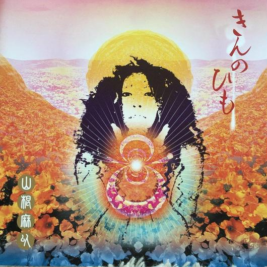 きんのひも 全7曲 - WAV