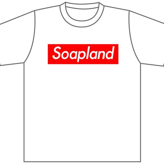 Soapland records T-shirt