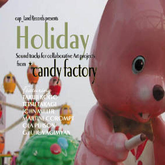 Holiday / candy factory