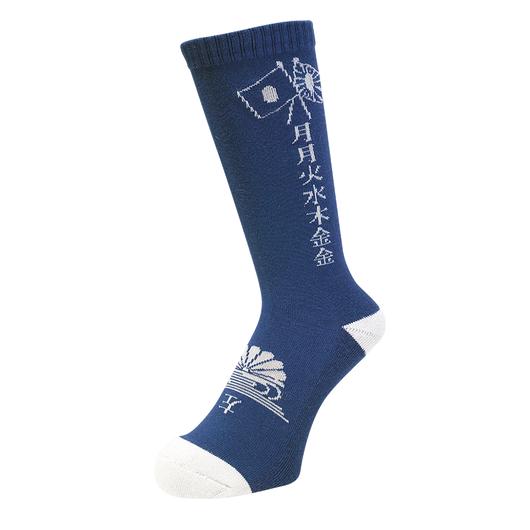 Gyoku-sai Socks