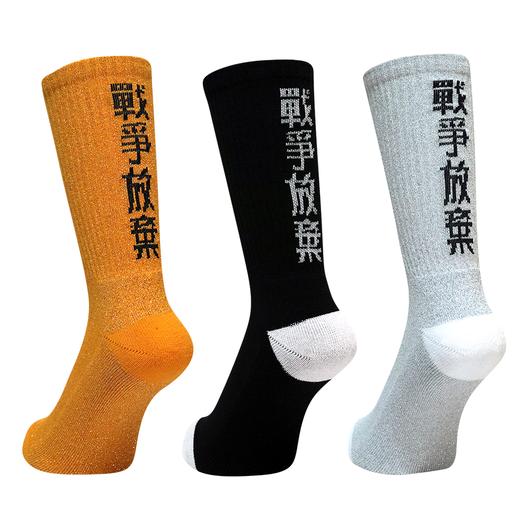 Article 9 Socks