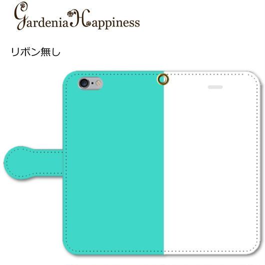 手帳型スマホケース AICA-100 エレガントブルー リボン無し 普通サイズiPhone/Android S/M