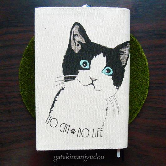 猫イラスト帆布ブックカバー【文庫サイズ】