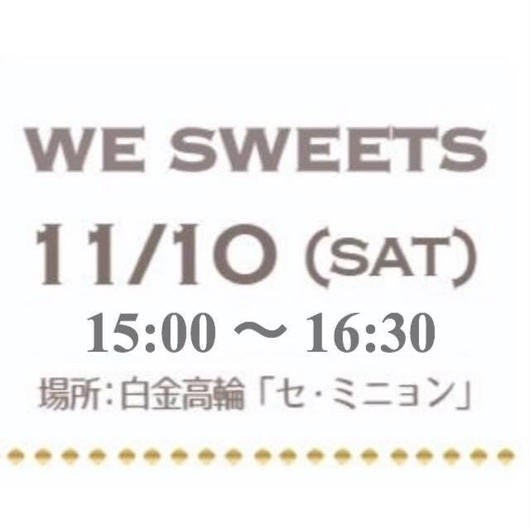 sweets event -2018/11/10(sat)-    15:00の部
