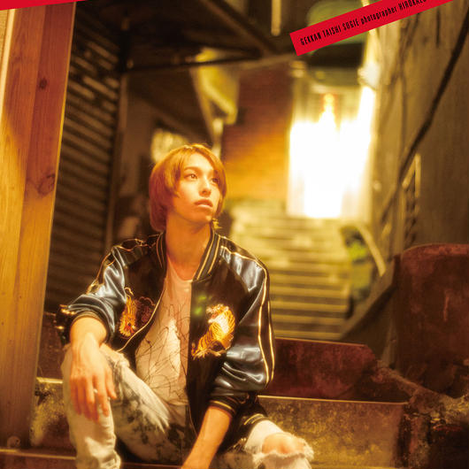 【キャンセル分】「月刊杉江大志」+特設サイト限定DVD+直筆サイン入り生写真