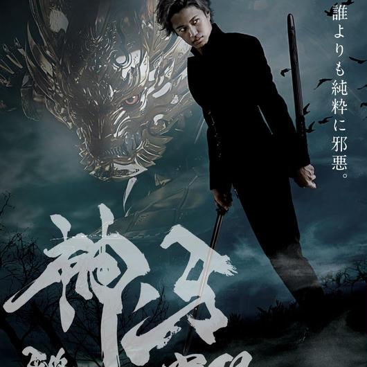【DVD】銀岩塩vol.2「牙狼<GARO>-神ノ牙 覚醒-」