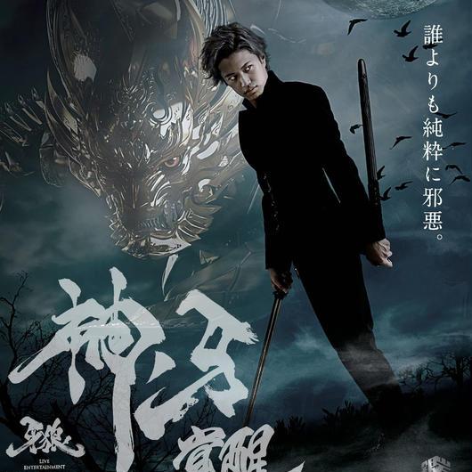 【Blu-ray】銀岩塩vol.2「牙狼<GARO>-神ノ牙 覚醒-」