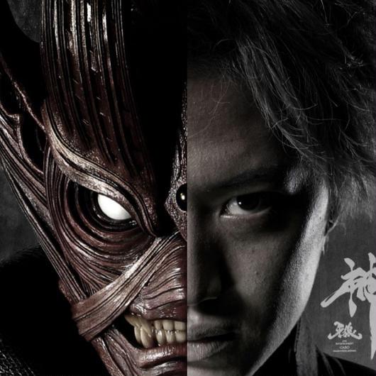 【パンフレット】銀岩塩vol.2「牙狼<GARO>-神ノ牙 覚醒-」