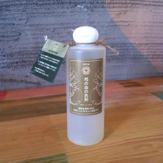 ◎松の油の洗剤