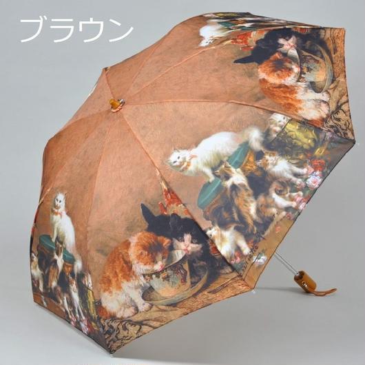 キャット折り畳み傘☆【送料無料】