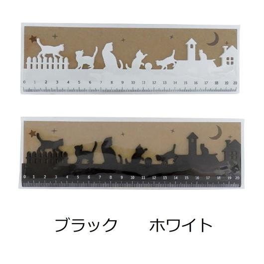 シルエットタイプの猫定規(20cm)【送料無料】