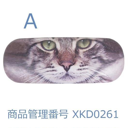 猫顔(=^^=)キャットメガネケース☆【送料無料】