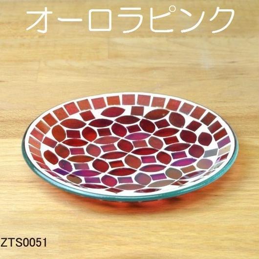 モザイク・ラウンドトレー☆【送料無料】【問屋直送】