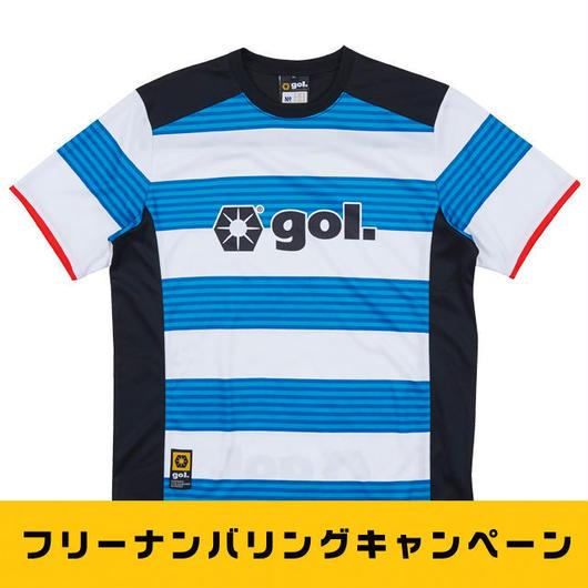 【フリーナンバリングキャンペーン】ボーダープラクティスシャツ1.0(G642-456)