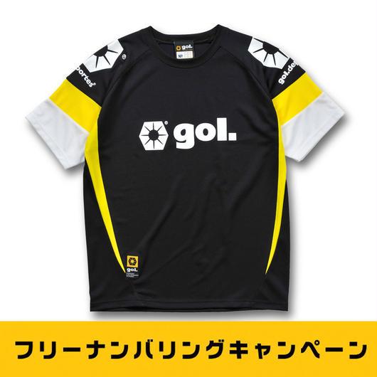 【フリーナンバリングキャンペーン】レギュラープラクティスシャツ(G742-465)