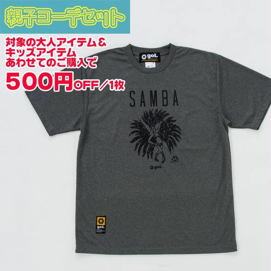 【親子コーデセット】サンバドライシャツ(G892-686)