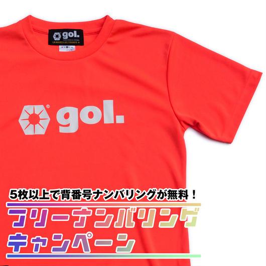 ベーシックドライシャツ(G892-680)