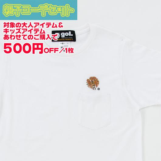 【親子コーデセット】サンバポケットT シャツ(G892-673)