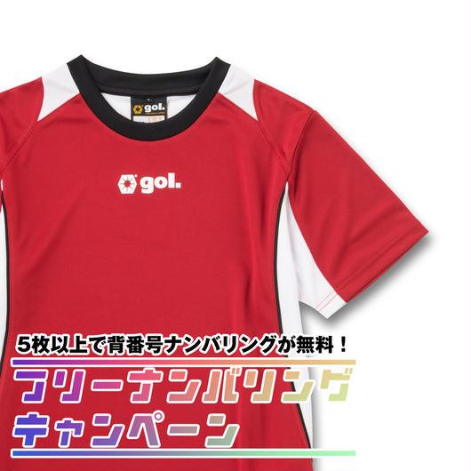 Jr.プラクティスシャツ 2.0(G675-166)