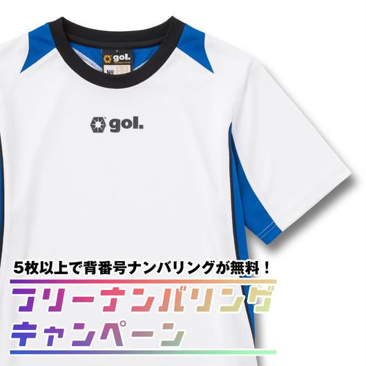 プラクティスシャツ 2.0 (G642-448)