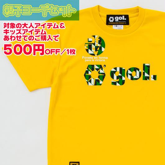 【親子コーデセット】ブラジリアドライシャツ(G892-684)