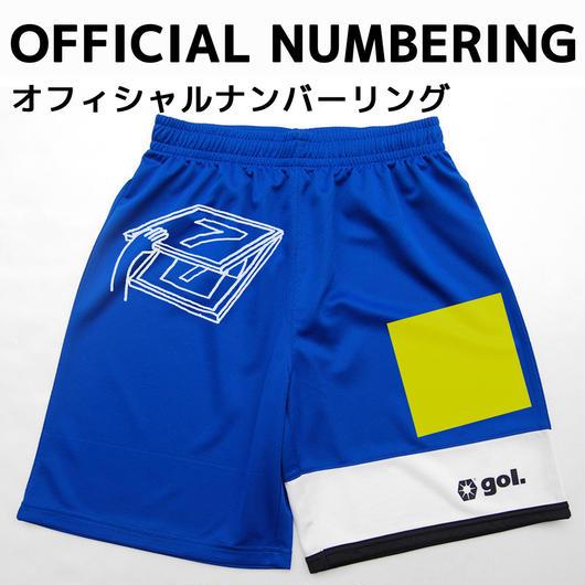 【パンツ】番号プリント