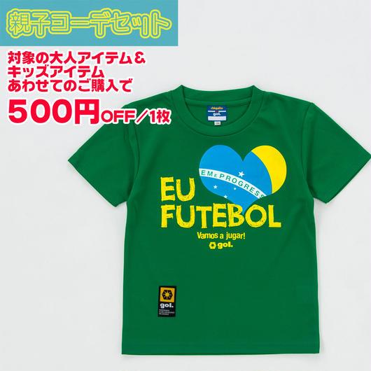 【親子コーデセット】Jr. ドライシャツ<AMO>(G875-206)