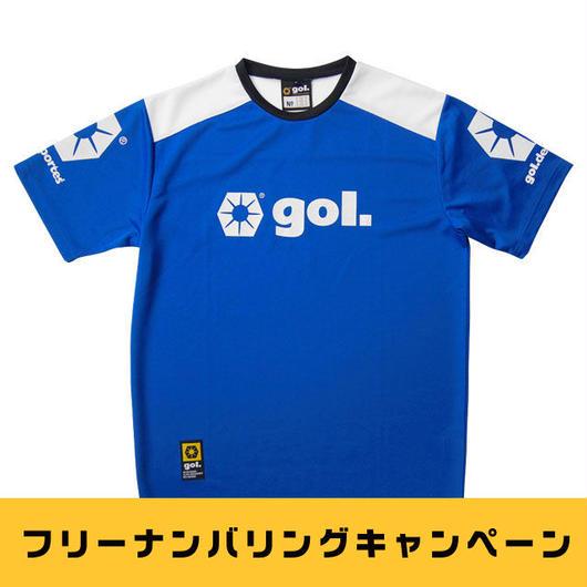 【フリーナンバリングキャンペーン】プラクティスシャツ1.3(G342-339)