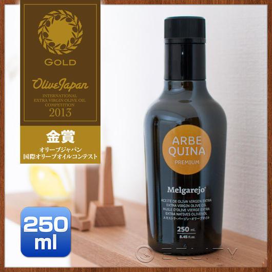 オリーブオイル メルガレホ アルベキーナ 250ml melgarejo arbequina エキストラバージン