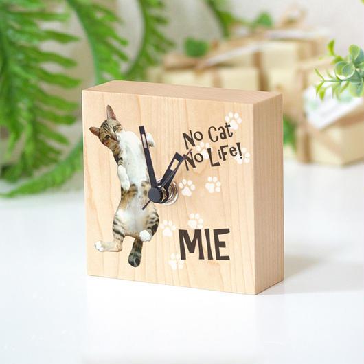 小っちゃな木製置き時計 ナチュラル オーダーメイド時計