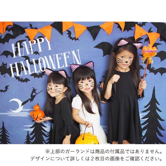 ◆数量&期間限定 おうち写真館 halloween night Lサイズ(縦1030 × 横1456 mm)