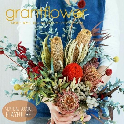 「バーティカルブーケ PLAYFUL RED プレイフルレッド」珍しいプリザーブドフラワーの花束