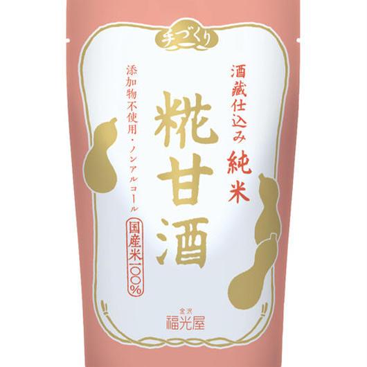 金沢・福光屋の酒蔵仕込み 純米 糀甘酒(150g6パック)