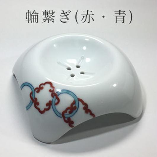 輪繋ぎ(わつなぎ)シリーズ