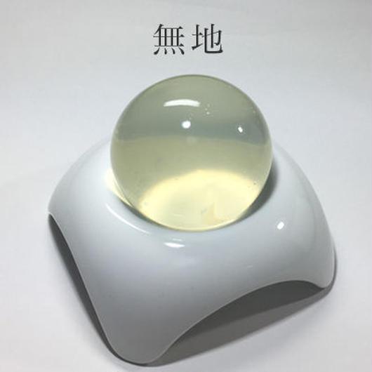 ソープディッシュ(無地)+白美の雫洗顔石鹸
