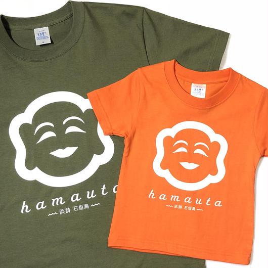 hamauta logo